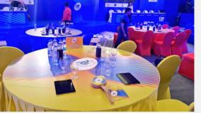 ipl-2021-mini-auction-to-be-held-on-february-18-or-19-in-chennai
