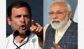 prime-minister-modi-considers-tamil-nadu-people-as-second-class-citizens-rahul-gandhi-accused