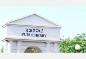 puducherry-coron-update
