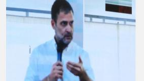 change-in-gst-tax-if-congress-comes-to-power