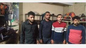 hosur-jewelery-robbery-worth-rs-12-crore-6-robbers-caught-in-12-hours-interesting-information