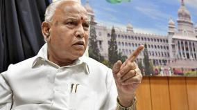 illegal-quarrying-or-mining-will-not-be-allowed-in-the-state-karnataka-cm