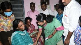 kanimozhi-mp-gives-rs-1-lakh-to-the-bereaved-family