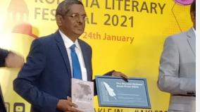 french-government-roman-rolen-prize-for-best-translation-book-for-a-french-professor-in-pondicherry