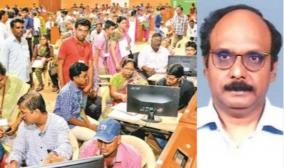 internal-quota-is-given-only-to-the-winners-of-neet-examination-what-is-the-problem-for-the-central-government-in-this-question-by-the-doctors-association