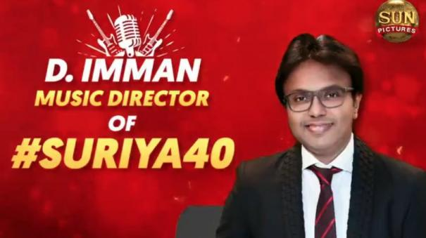 d-imman-joins-in-surya-40