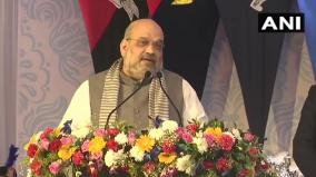 doing-politics-over-covid-19-vaccine-is-insulting-capability-of-our-scientists-amit-shah