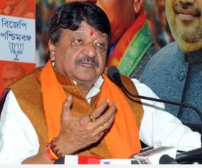 bengal-cm-only-keen-on-appeasing-30-pc-of-state-s-population-vijayvargiya