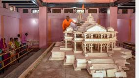 ram-temple-in-3-yrs-to-cost-rs-1100-cr-says-trust-treasurer