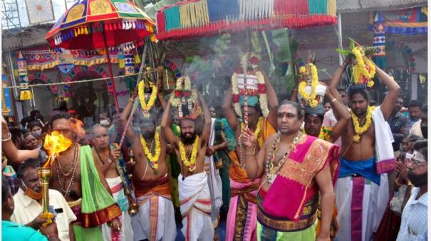 karaikal-muppaithangudi-kailasanatha-swamy-temple-kudamuluku