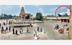 thanjavur-big-temple