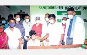 chennai-govt-hospital