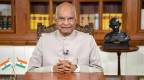 president-of-india-to-address-the-nation