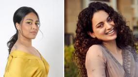 kangana-ranaut-takes-a-dig-at-swara-bhasker