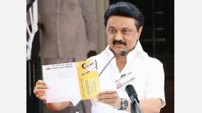 stalin-meets-people-in-stalin-s-234-constituencies-in-your-constituency-dmk-s-new-campaign-strategy