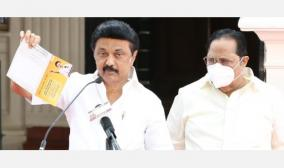 steps-to-solve-people-s-problems-through-a-separate-portfolio-in-the-first-100-days-after-the-dmk-came-to-power-stalin-s-interview