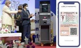 3-new-ways-to-get-e-pic-voter-id-card-easy-online-card-facilitation-implemented-district-wise-satya-pradha-sahu
