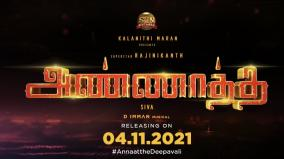 annatthe-to-release-on-2021-diwali