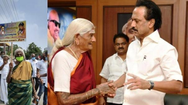 papammal-was-awarded-the-padma-shri-just-like-it-is-as-if-dmk-has-been-awarded-the-padma-shri-stalin-s-republic-day-greetings