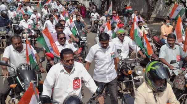 National flag bearer two wheeler rally in Trichy
