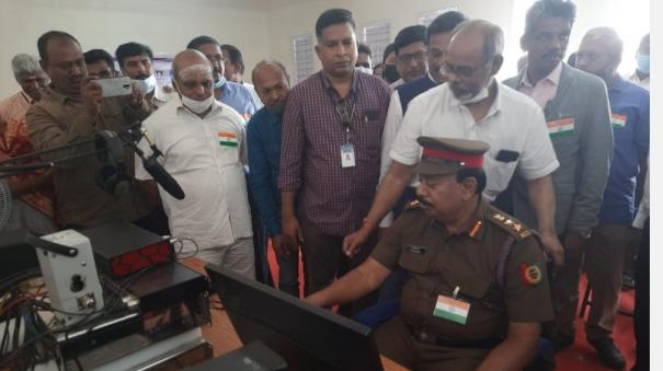 community-radio-at-alagappa-university-launched-by-governor