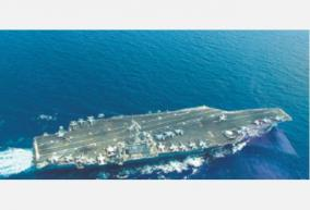 us-aircraft-carrier-strike-group-led-by-the-uss-theodore-roosevelt