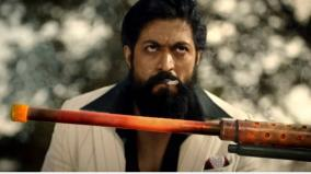 kgf-2-hindi-rights-sold-for-an-enormous-amount