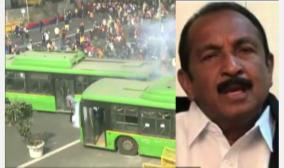 moral-agrarian-revolution-police-repression-in-delhi-vaiko-condemns