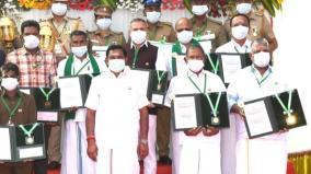 higher-productivity-in-agriculture-narayanasamy-naidu-award-for-paddy-productivity-presented-by-the-chief-minister