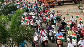 delhi-farmers-motorcycle-procession-of-aituc-farmers-association-in-pondicherry