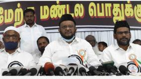 dmk-alliance-to-win-over-200-seats-in-polls