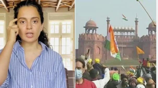 kangana-indians-supporting-farmers-protests-are-terrorists-should-be-jailed