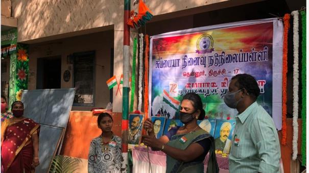 transgender-who-hoisted-the-national-flag-at-school-praise-to-the-headmaster-in-trichy
