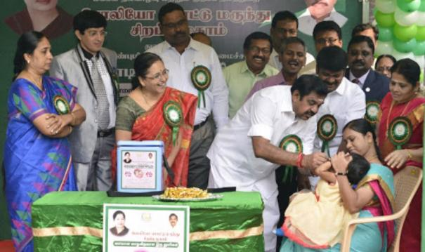 jan-31-polio-vaccine-camp-corporation-commissioner-appeals-to-children-under-5
