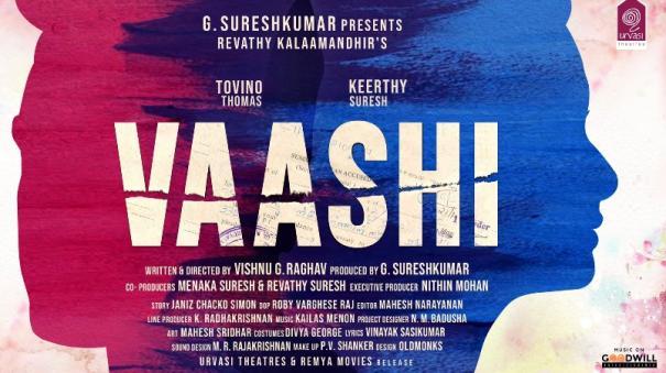 vaashi-movie-announcement