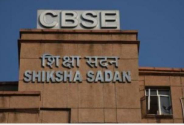 cbse-restructures-affiliation-system-process-to-be-completely-digital