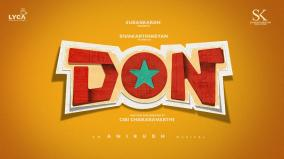 sivakarthikeyan-next-movie-is-titled-as-don