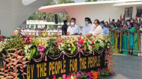 late-chief-minister-jayalalithaa-memorial-opening-chief-minister-palanisamy-opened-the-function