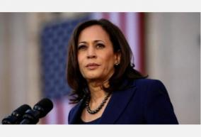 us-vice-president-kamala-harris-on-tuesday-took-her-second-dose-of-the-coronavirus
