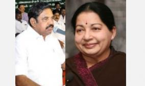 jayalalithaa-is-a-role-model-accepted-by-women-in-tamil-nadu-chief-minister-palanisamy-s-speech