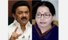 is-it-fair-to-open-a-memorial-when-the-mystery-of-jayalalithaa-s-death-is-not-over