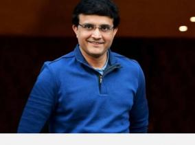 bcci-president-sourav-ganguly-heads-to-hospital-for-check-up-following-angioplasty