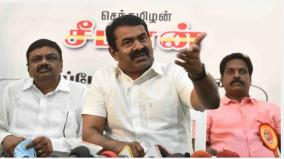 naam-tamilar-party-is-the-guide-for-national-and-dravidian-parties-seeman-interview
