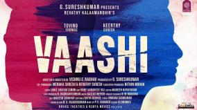 vaashi-movie-announcement