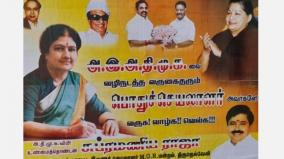 aiadmk-executive-welcomes-sasikala-s-release-with-poster-ops-edappadi-orders-removal-from-party