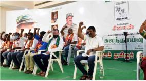 naam-tamilar-party-candidates-contesting-in-the-western-region-seeman