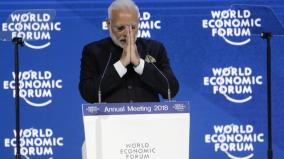 pm-to-address-wef-s-davos-dialogue