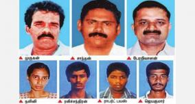 the-governor-will-soon-decide-on-the-release-of-rajiv-s-killers