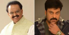 chiranjeevi-tweet-about-spb