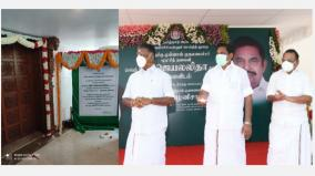 veda-house-converted-into-a-memorial-chief-minister-palanisamy-opened-no-public-permission